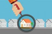 Investmais: as vantagens de comprar um imóvel retomado