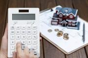 Reta final do IR: como declarar compra, venda e financiamento de imóvel